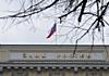 ЦБ отозвал лицензию у Промсбербанка и банка Тандем