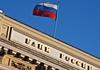 ЦБ запретил банку «Транспортный» принимать вклады