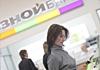 Связной банк вернул право пополнять вклады