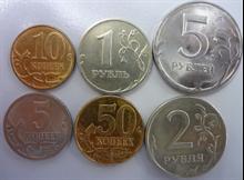 Какие монеты можно продать в банк republique francaise 1908